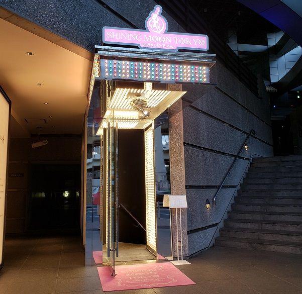 f:id:tomo-sankaku:20190909133925j:plain:w300