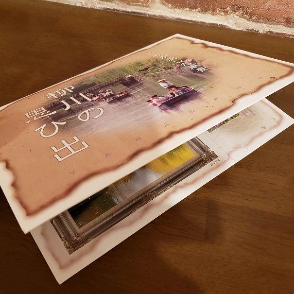 f:id:tomo-sankaku:20190913015250j:plain:w300