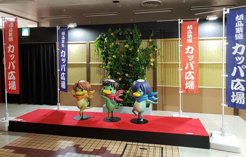 f:id:tomo-sankaku:20190913015614j:plain:w300