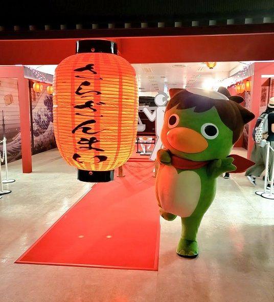 f:id:tomo-sankaku:20190913015647j:plain:w300