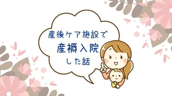 f:id:tomo-sankaku:20190924162250j:plain