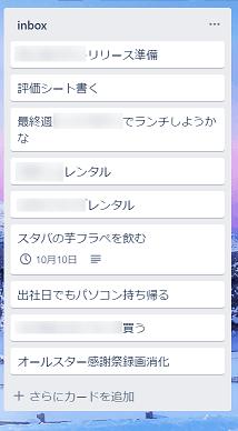 f:id:tomo-sankaku:20190929131035p:plain:w200
