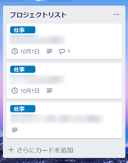 f:id:tomo-sankaku:20190929131147p:plain:w200