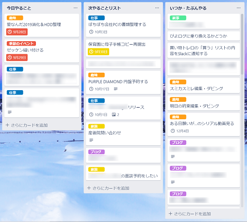 f:id:tomo-sankaku:20190929131312p:plain:w300