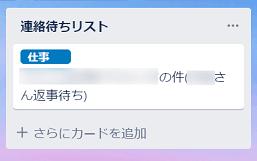 f:id:tomo-sankaku:20190929131515p:plain:w200