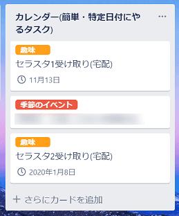 f:id:tomo-sankaku:20190929131554p:plain:w200