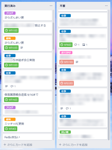 f:id:tomo-sankaku:20190929131731p:plain:w300
