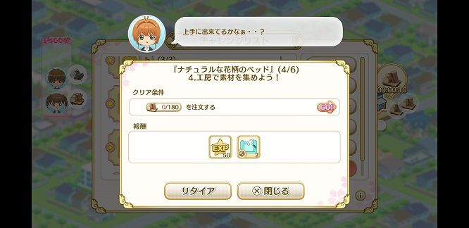 f:id:tomo-sankaku:20191023160943j:plain:w500