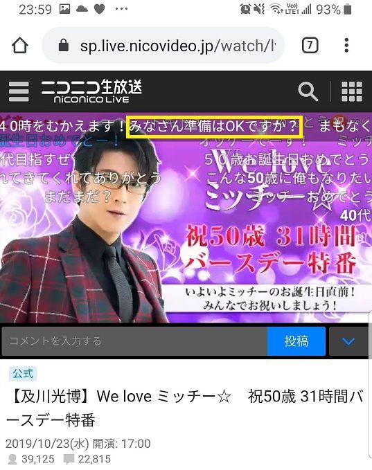 f:id:tomo-sankaku:20191024161307j:plain:w300