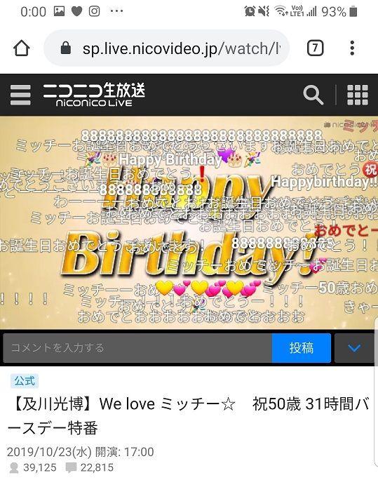 f:id:tomo-sankaku:20191025023704j:plain:w300
