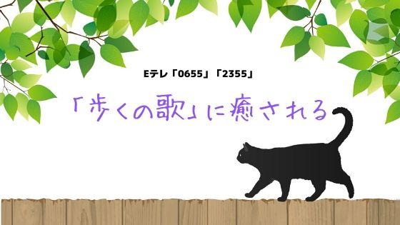 f:id:tomo-sankaku:20191108010328j:plain