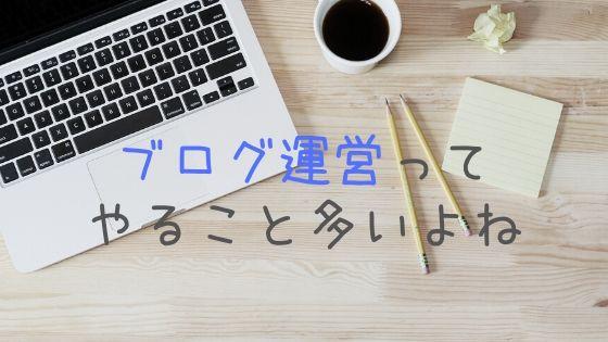 f:id:tomo-sankaku:20191111011543j:plain
