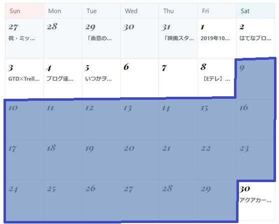 f:id:tomo-sankaku:20191201013525j:plain:w300