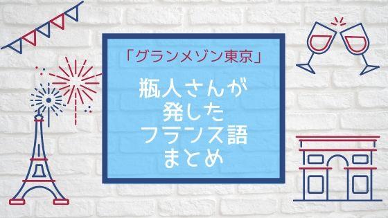 f:id:tomo-sankaku:20191212112602j:plain