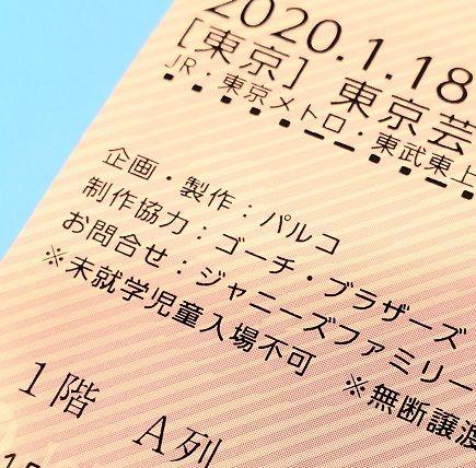 f:id:tomo-sankaku:20200120145422j:plain:w300