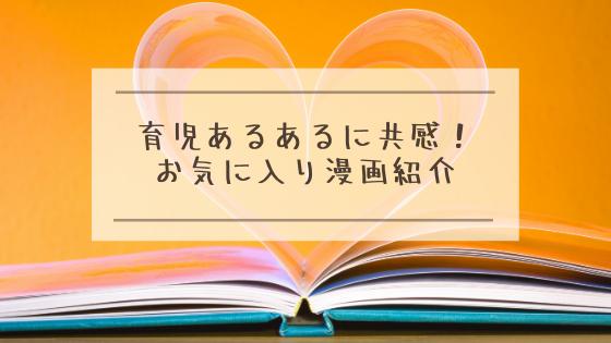 f:id:tomo-sankaku:20200124165120p:plain