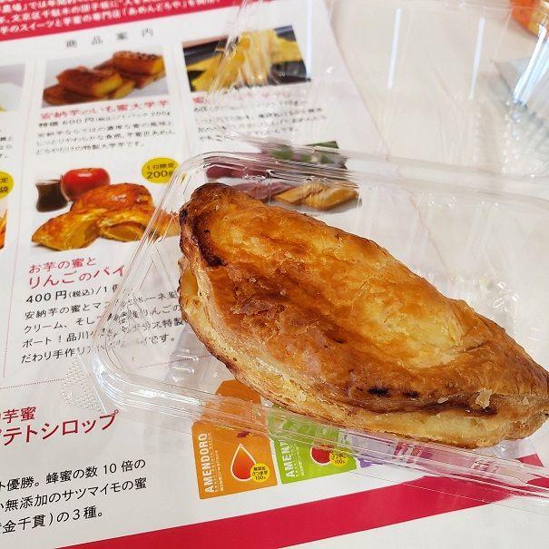 f:id:tomo-sankaku:20200130111251j:plain:w300