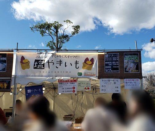 f:id:tomo-sankaku:20200131114900j:plain:w300