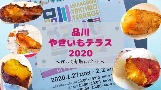 f:id:tomo-sankaku:20200203154416p:plain