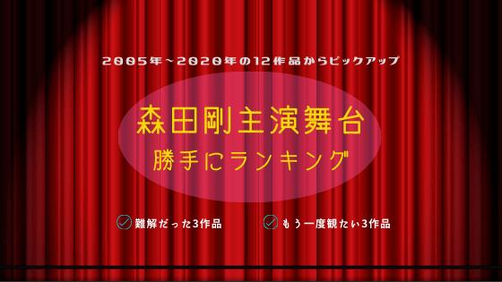 f:id:tomo-sankaku:20200204121035p:plain