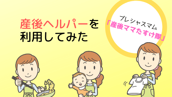 f:id:tomo-sankaku:20200204134249p:plain