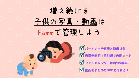 f:id:tomo-sankaku:20200204145311p:plain