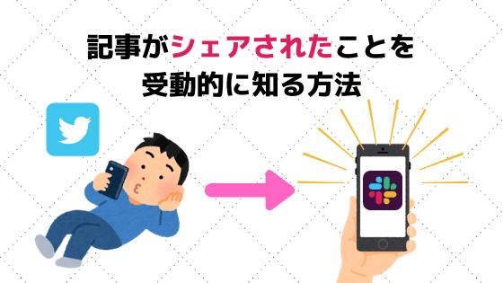 f:id:tomo-sankaku:20200205004615p:plain