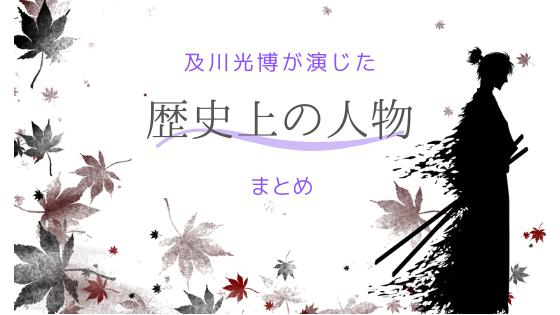 f:id:tomo-sankaku:20200208132048p:plain