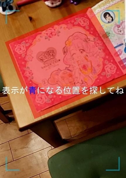 f:id:tomo-sankaku:20200214120106j:plain:w200