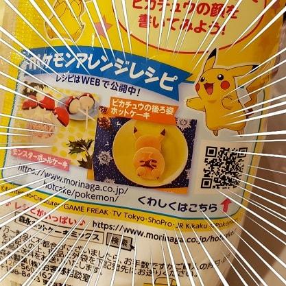 f:id:tomo-sankaku:20200314200551j:plain:w300