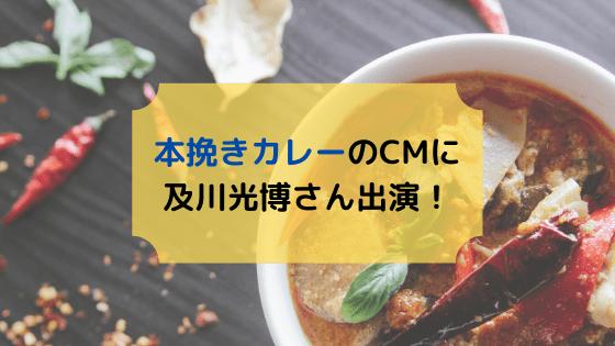 f:id:tomo-sankaku:20200326020546p:plain
