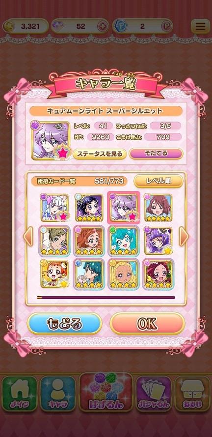 f:id:tomo-sankaku:20200604122220j:plain:w300