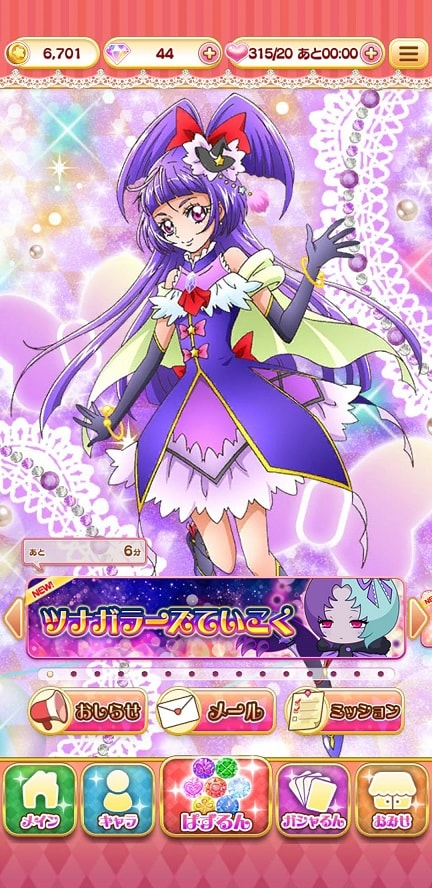 f:id:tomo-sankaku:20200604122240j:plain:w300