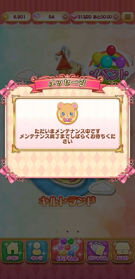 f:id:tomo-sankaku:20200604122340j:plain:w300