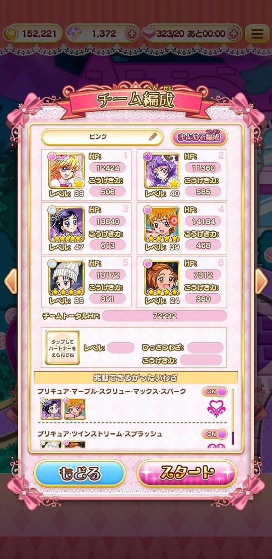 f:id:tomo-sankaku:20200604184156j:plain:w300
