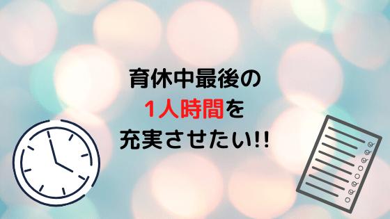 f:id:tomo-sankaku:20200609131627p:plain