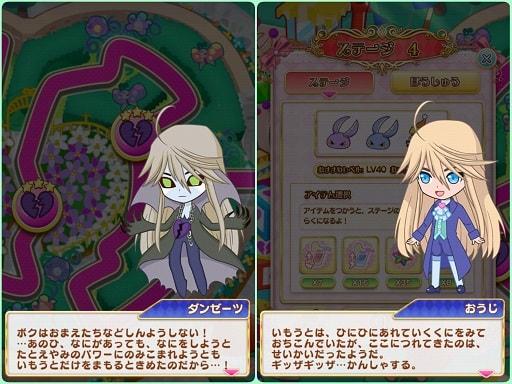 f:id:tomo-sankaku:20200610150823j:plain:w300