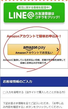 f:id:tomo-sankaku:20200619123948j:plain:w200