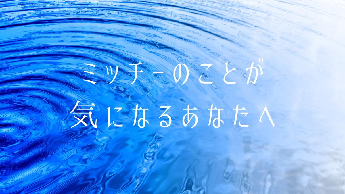 f:id:tomo-sankaku:20200706150659p:plain