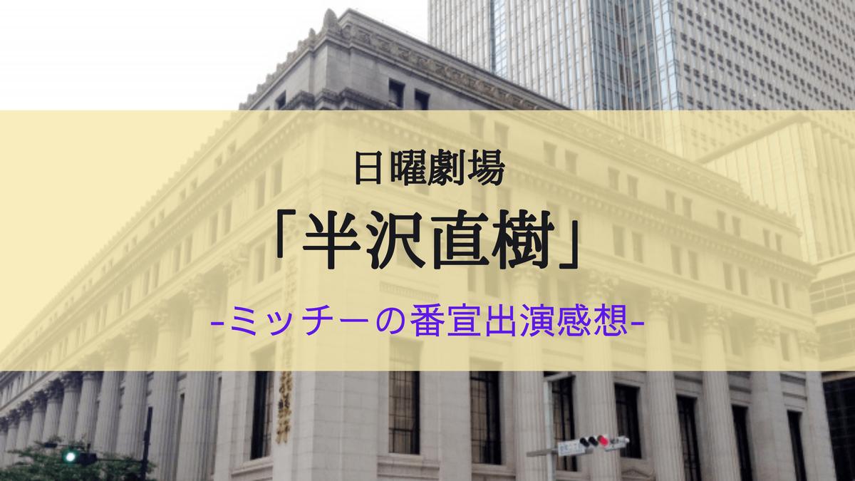 f:id:tomo-sankaku:20200717134206p:plain