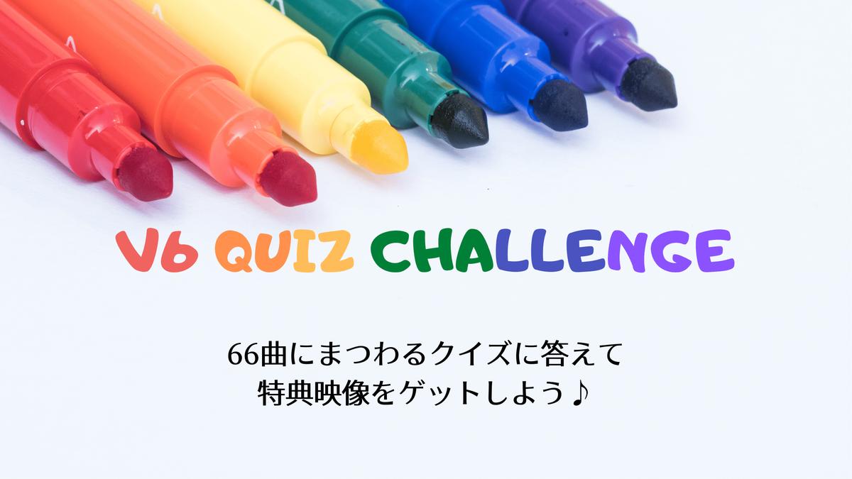 f:id:tomo-sankaku:20200806160345p:plain