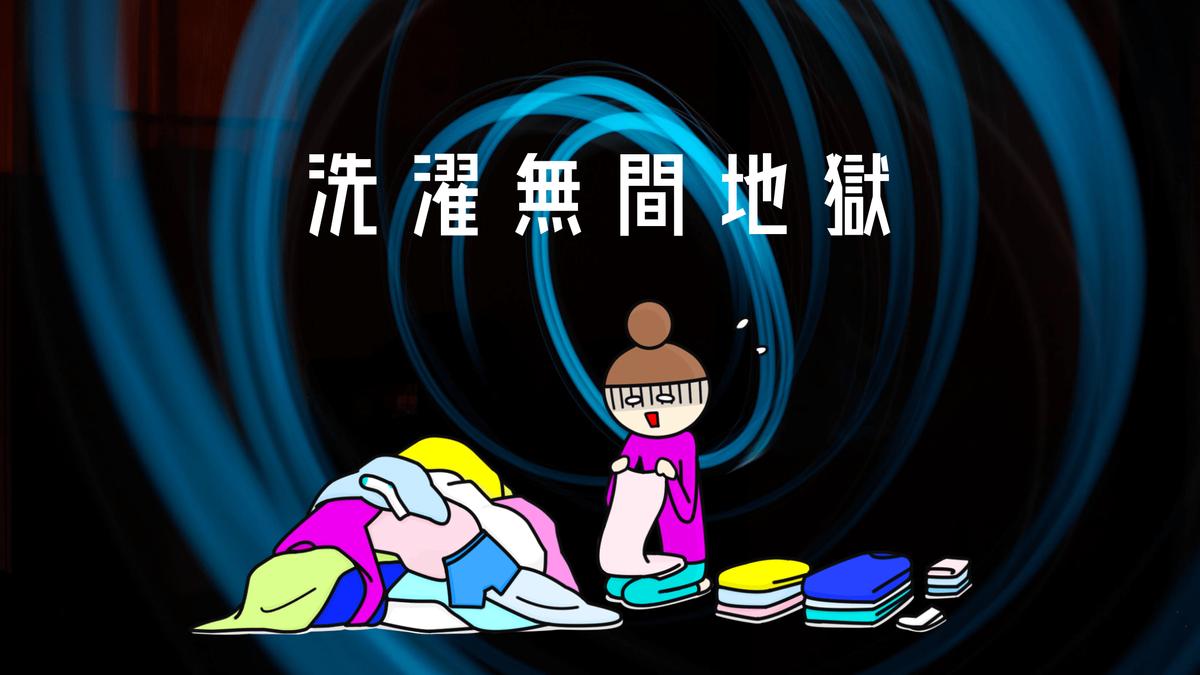 f:id:tomo-sankaku:20200811011752p:plain