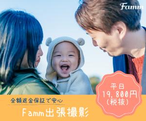 f:id:tomo-sankaku:20200819181304p:plain