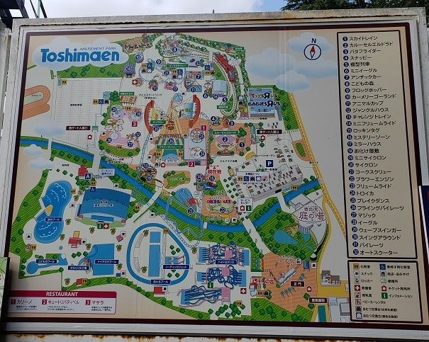 f:id:tomo-sankaku:20200827133237j:plain:w300