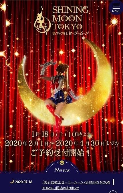 f:id:tomo-sankaku:20200906154219j:plain:w300
