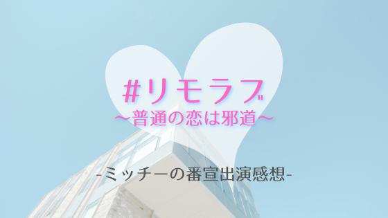 f:id:tomo-sankaku:20200918154004p:plain