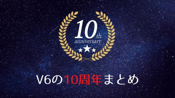f:id:tomo-sankaku:20200929102739p:plain