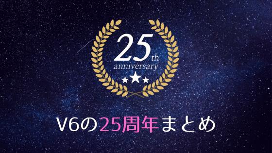 f:id:tomo-sankaku:20200929103104p:plain