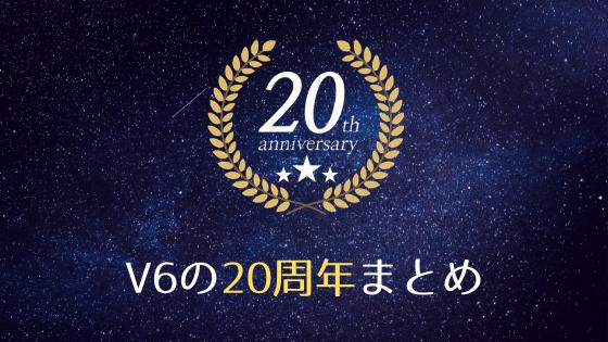 f:id:tomo-sankaku:20200929103458p:plain