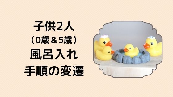 f:id:tomo-sankaku:20201021145954j:plain